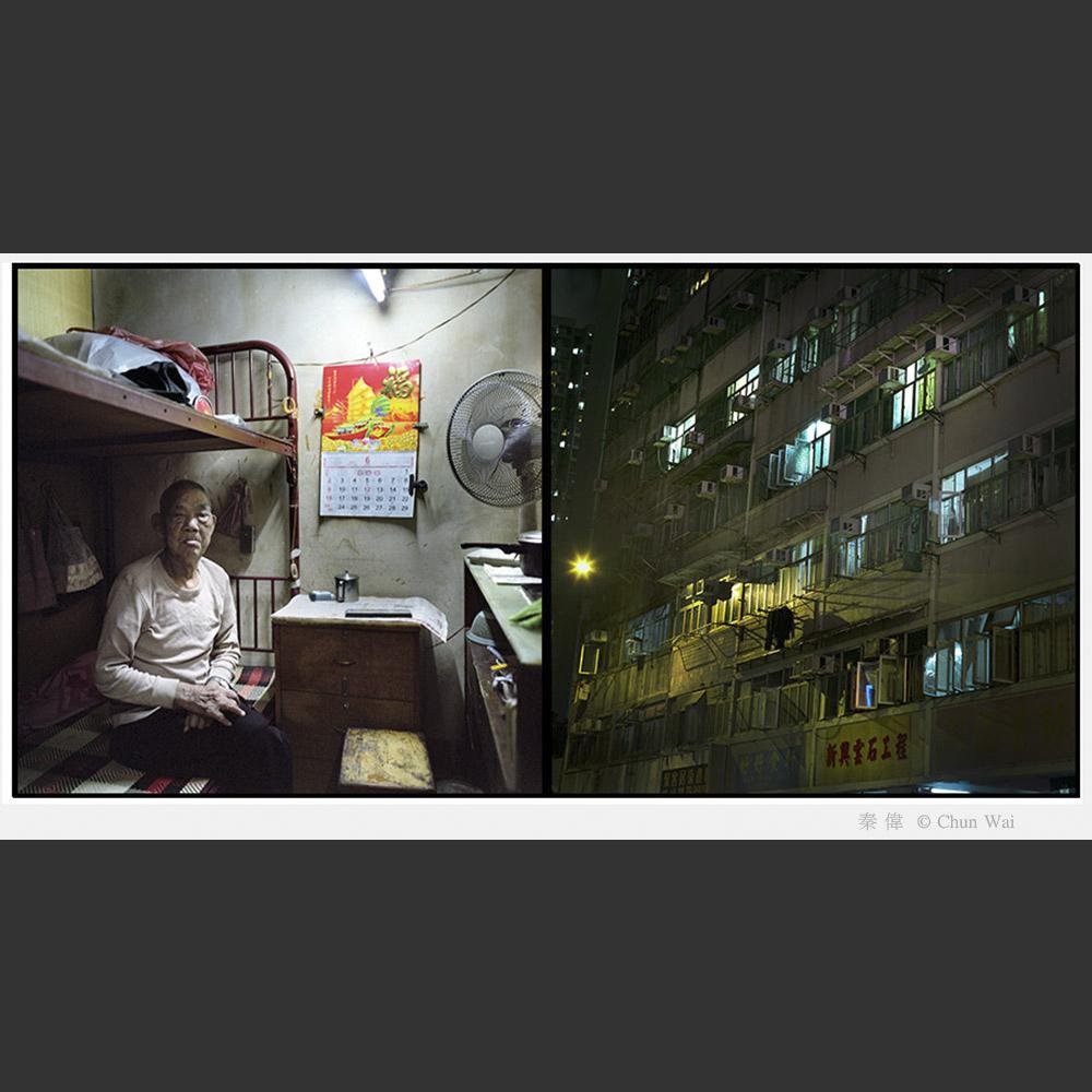 cubicle life . 02