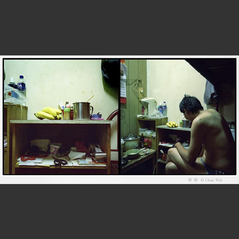 cubicle life . 08