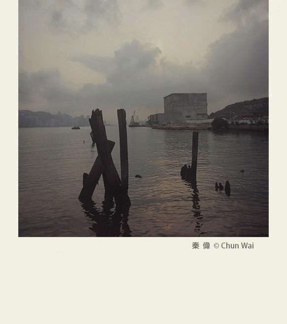 Fragments of Hong Kong